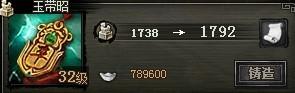 49you征战四方2-玉带诏